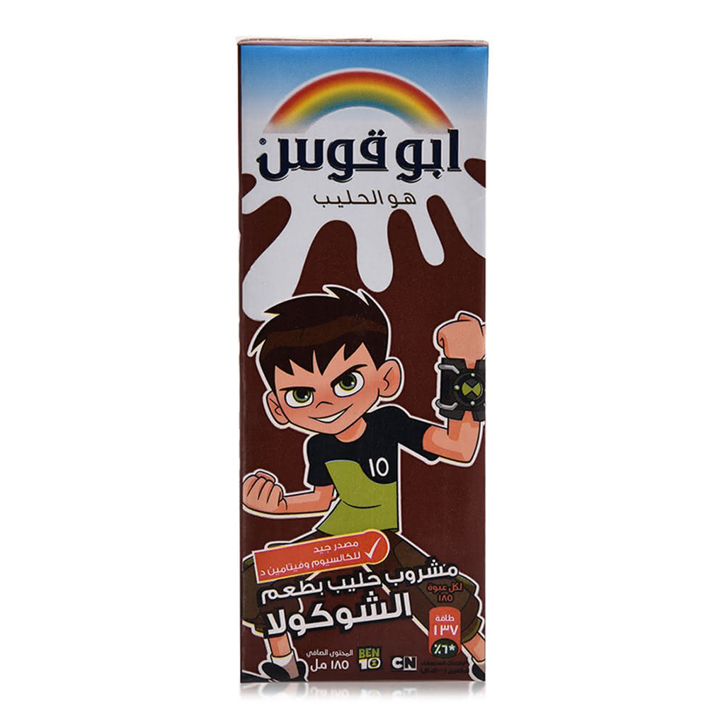 ابو قوس حليب بالشوكولاتة 185مل سلة رزق